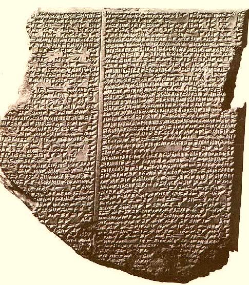 Gilgamesh tablette